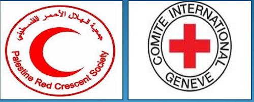 منظمة ثابت لحق العودة الصليب الأحمر الدولي والهلال الاحمر افتتحا مركزا للطوارئ في مخيم نهر البارد